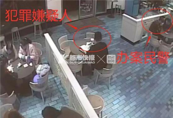 杭州刑警办案路上吃了个便当 碰上正是他们在找的嫌犯
