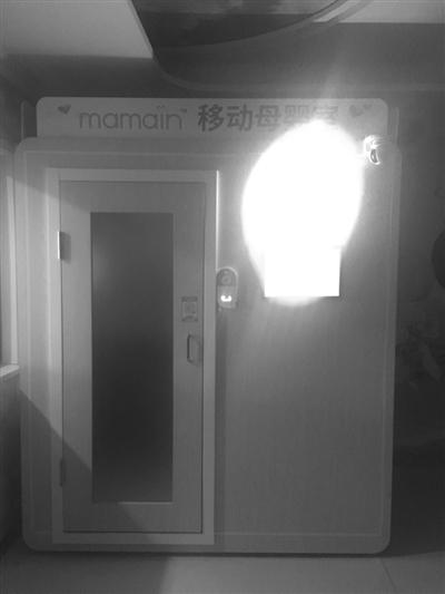 2平米大小的可移动母婴室