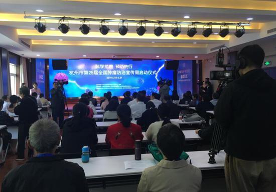 启动仪式上,市疾控中心副主任丁华发布了杭州地区最新癌谱。