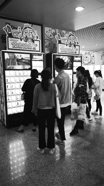 口红贩卖机前围满了年轻消费者