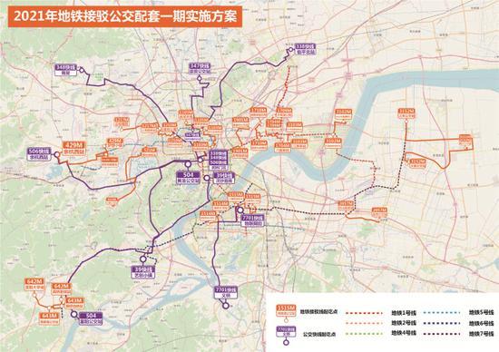 方便市民出行 杭州今年将开通20条地铁接驳线7条快线