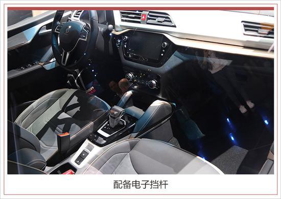 闪电logo的大众 思皓首款电动车今日下线_杭州汽车网