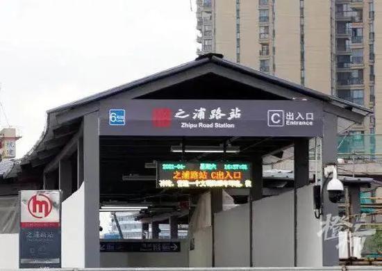杭州地铁6号线之浦路站开始投入运营 开通AC出入口