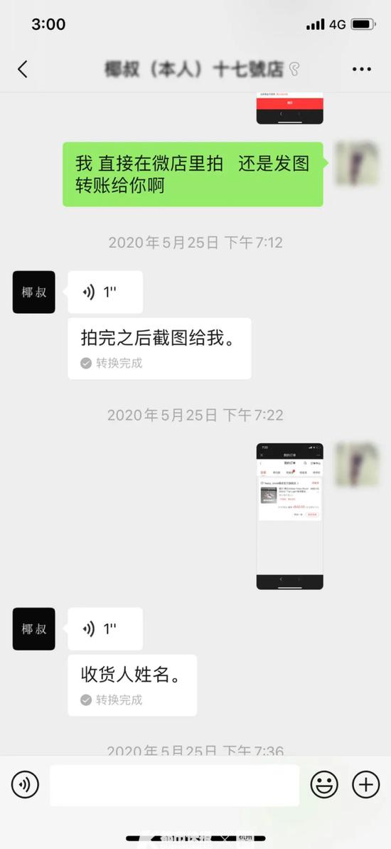 宁波1小伙靠卖假鞋3年赚7000万 警察:案件正在侦办中