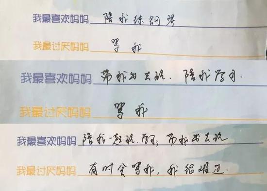 这样的杨英豪,在父母眼里真得就是一个普通小孩。