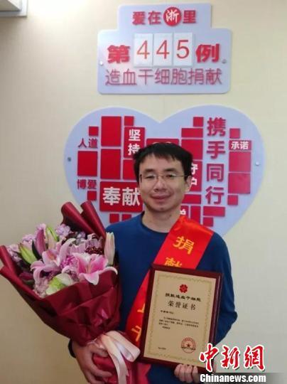图为:三门核电工程师成为浙江省第445例造血干细胞捐献者。 侯邦军 摄