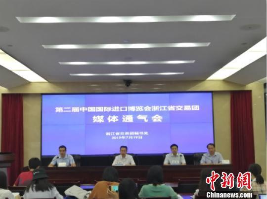 图为第二届中国国际进口博览会媒体通气会现场。 王迎 摄
