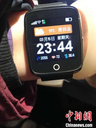 智能腕表。校方提供