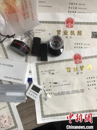 警方查获营业执照及对公账户100余套。 龙湾警方供图
