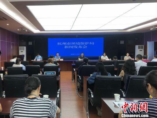 2018年杭州市环境执法新闻通报会。 黄林凤 摄