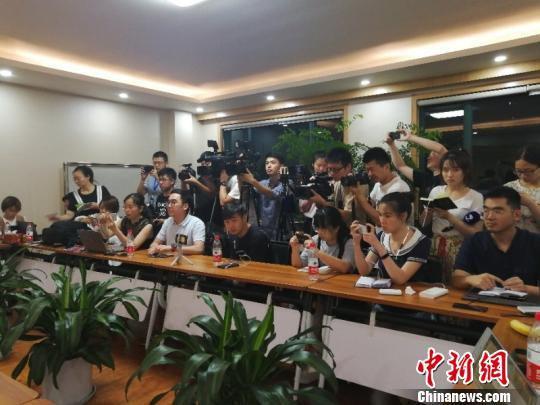 浙江海宁通报普吉岛事故18名失联游客 涉11个家庭