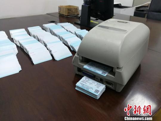 图为:查获假火车票成品、半成品5000余张。杭州铁路公安处台州站派出所提供