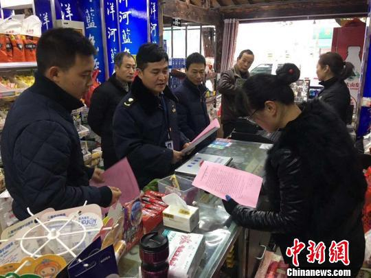 工作人员正在检查。浙江省农业农村厅 供图
