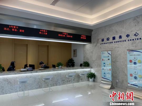 杭州互联网法院。 郭其钰 摄