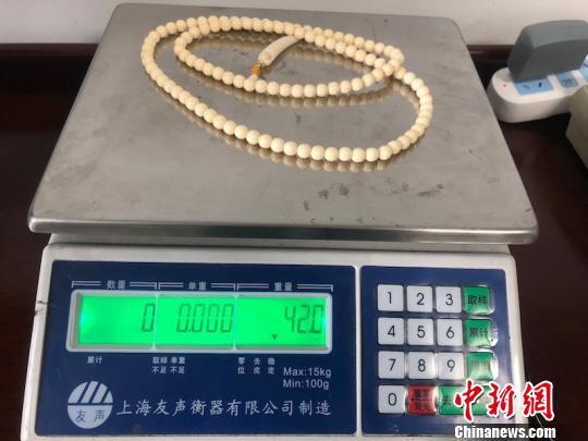 查获的象牙项链净重42克。义乌海关提供