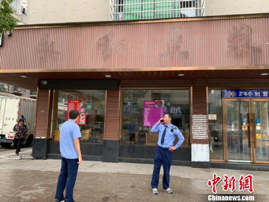永和豆浆四个字已被拆除 义乌市场监管局提供