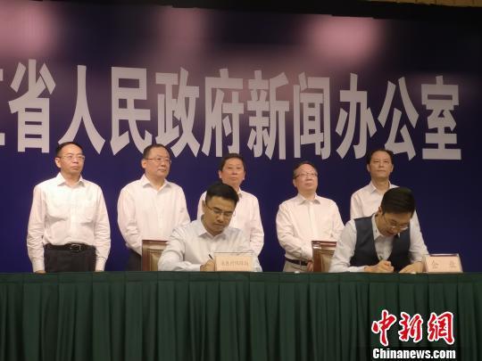 浙江省城乡居民医保慢性病门诊保障制度新闻发布会现场。 张煜欢 摄