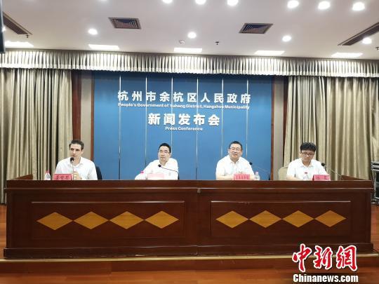 杭州市余杭区人民政府新闻发布会现场。 张煜欢 摄
