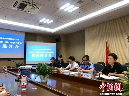 """杭州市江干区推出""""移动在线办事""""微信平台新功能。 刘方齐 摄"""