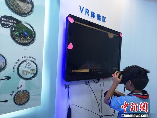 小学生体验VR垃圾分类游戏。 张煜欢 摄