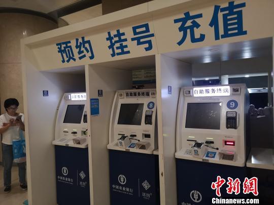 图为杭州某医院内的自助挂号机。 张煜欢 摄