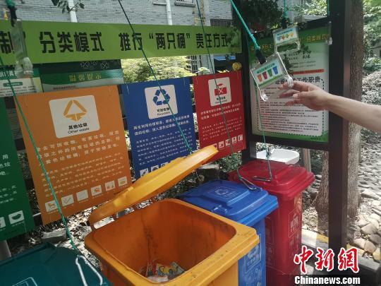 图为杭州市某小区内的分类垃圾桶。 张煜欢 摄