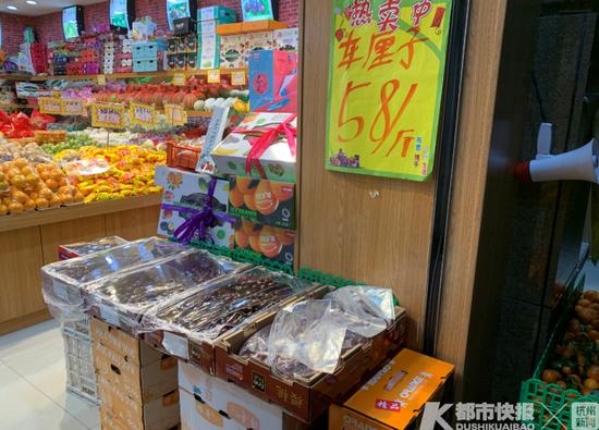 降价了 备受杭州小年轻欢迎的水果年前价格接近腰斩