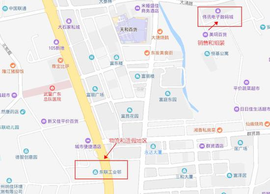 (大石街附近的伟讯电子市场和东联工业�)