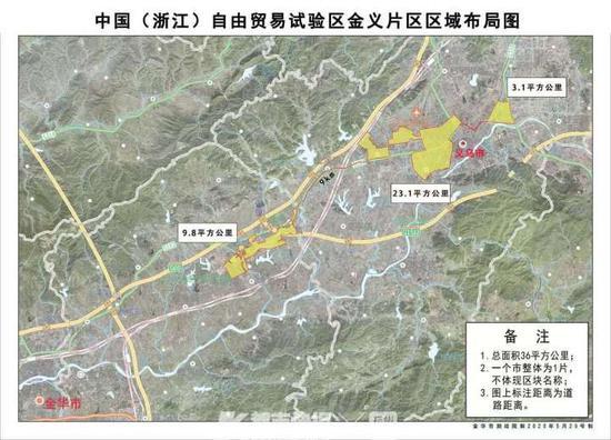 金华义乌在自贸区范围内实行消防安全检查告知承诺制