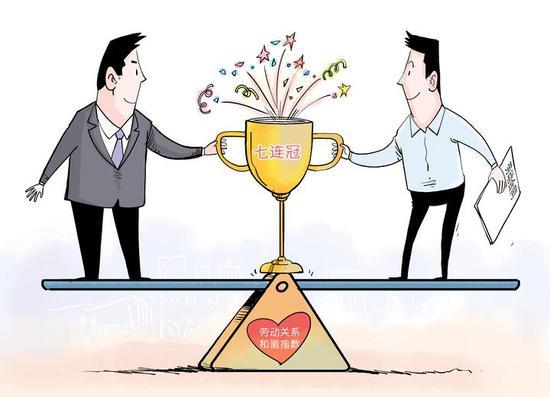 最新数据:杭州就业满意度全国排名第二 吸引力提升