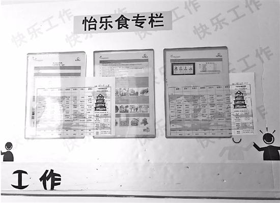 位于杭州艮山东路的上海怡乐食食品杭州分公司