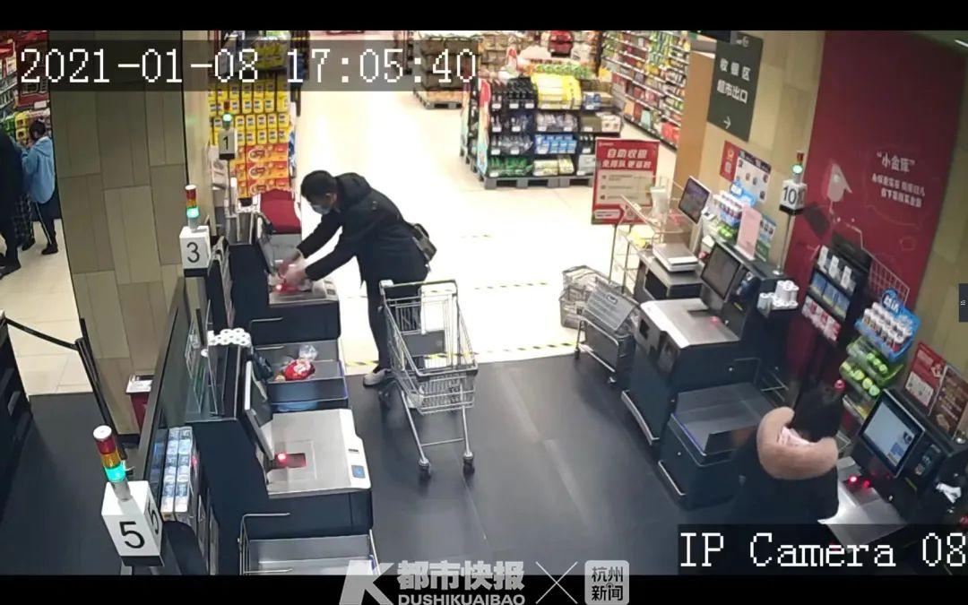 杭州男子开着宝马背着Gucci去超市行窃 被行政拘留