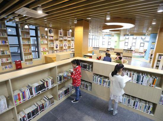 浙江省图书馆天荒坪分馆