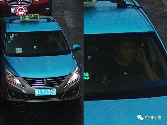 车牌:浙ATJ835