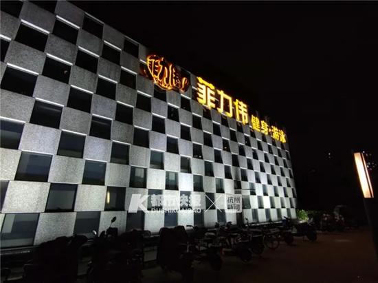杭州一6岁男童游泳馆溺水 目前仍在重症监护室观察