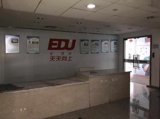 """位于杭州闹市庆春路广利大厦12楼的""""天天向上""""杭州分公司注册登记地人去楼空"""