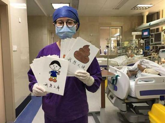 3、在ICU,我们就是病人们的家属