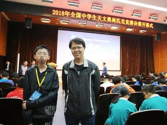 别人家的孩子 杭州1小学生获天文奥赛低年级组金牌