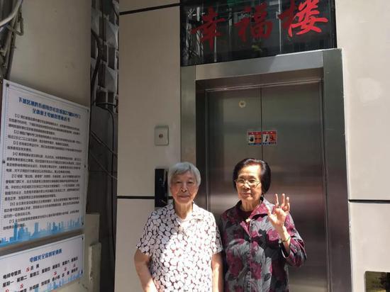 一个7楼一个4楼 杭州这对老闺蜜时隔三年再次约会