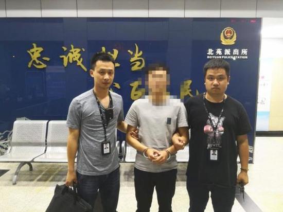 涉案嫌疑人已被警方依法刑事拘留