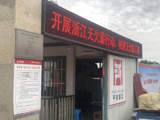 图说:工地入口宣传标语及农民工维权告知栏。