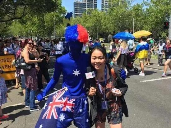 在澳洲的欣婷