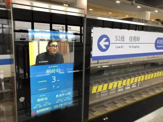 列车抵达科技城站