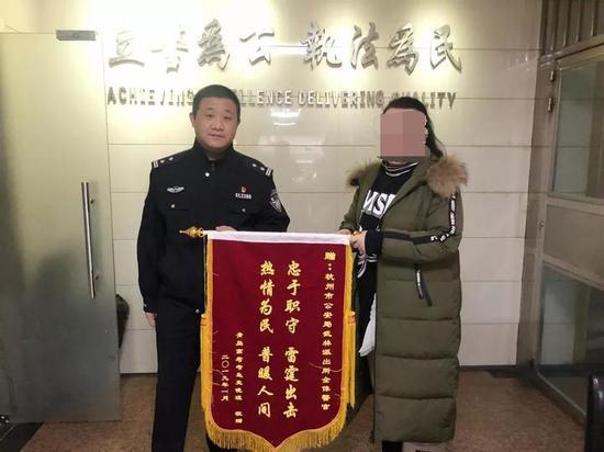 图:小史送上锦旗表示感谢