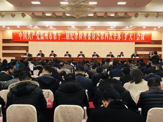 中国共产党温州市第十二届纪律检查委员会第四次全体(扩大)会议 潘沁文 摄