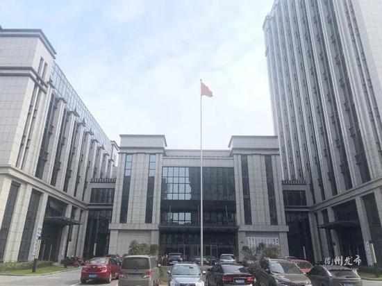 行政中心4号楼:仙霞中路36号