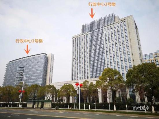行政中心1号楼:三江东路28号