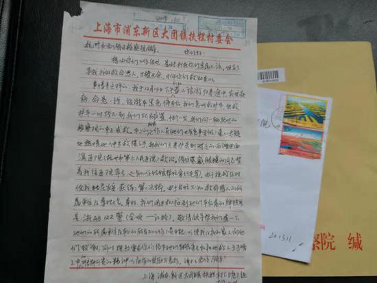 一封感谢信辗转杭州3个检察院 指名要寻找一辆警车