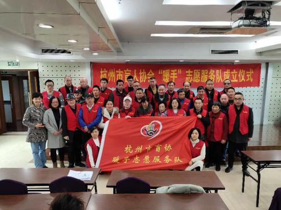 成立仪式现场。杭州市残联供图