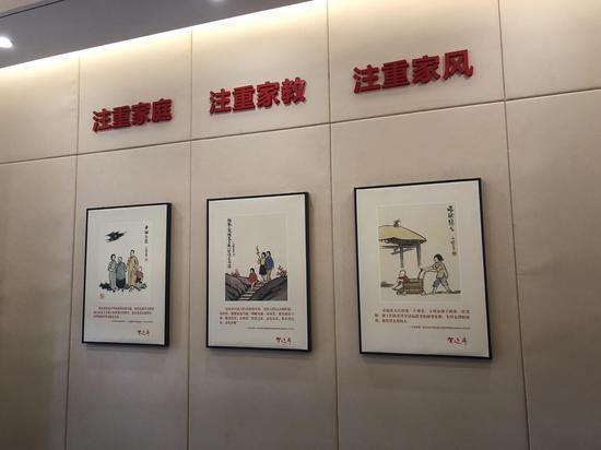 图为浙江绍兴中院家事诉讼中心。林波 摄